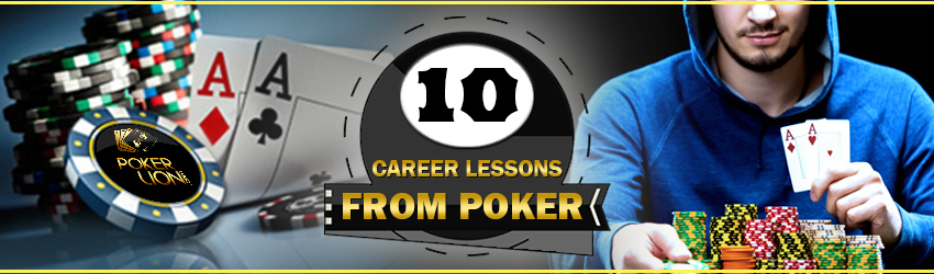 pokerlion_blogs_img_10 Career Lessons from Online Poker Play